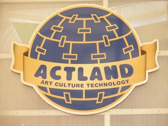 actland_logo_mini.jpg